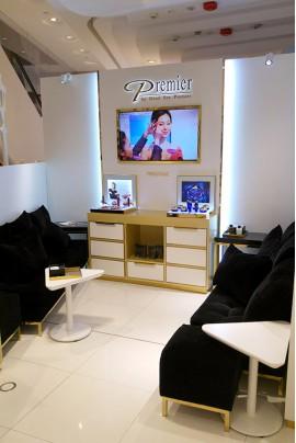 Dead Sea Premier Shop Switzerland
