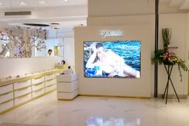 Dead Sea Premier Store Switzerland